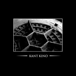 We Are Kant Kino - You Are Not 2CD