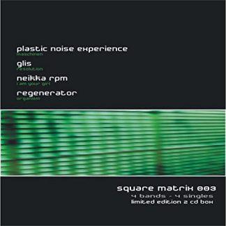 Square matrix 003 2cd