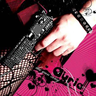 Ayria - The gun song EPCD
