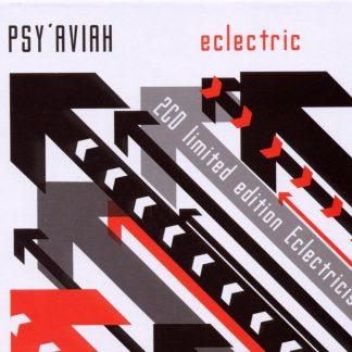 PsyAviah Eclectric 2CD