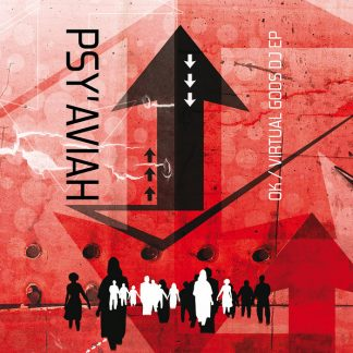PsyAviah Ok virtual gods EPCD