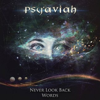 Psy'Aviah - Never Look Back / Words EP